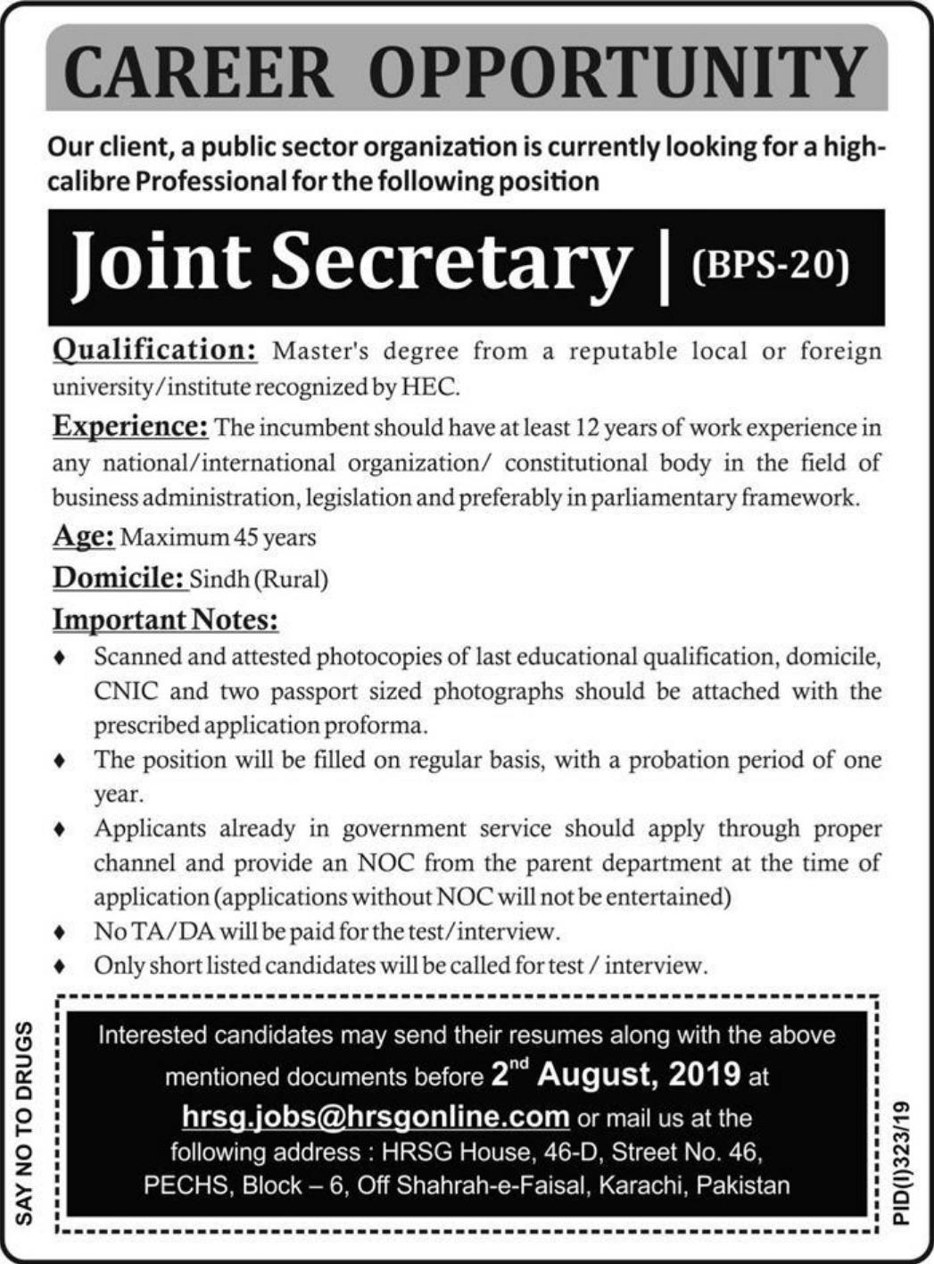 Public Sector Organization Jobs 2019 Sindh Karachi