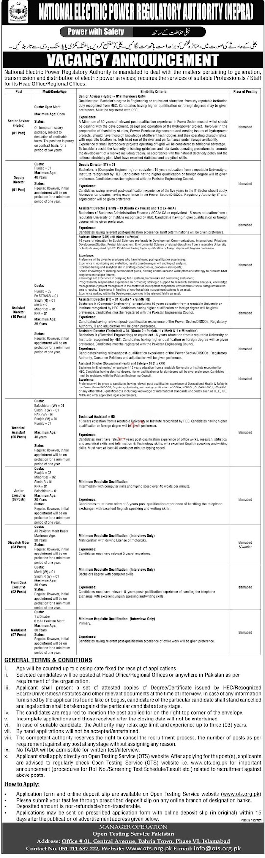 Latest Jobs in National Electric Power Regulatory Authority NEPRA 2021