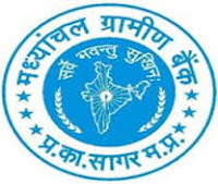 Madhyanchal Gramin Bank Recruitment 2015-16: Officer Scale-I Vacancy