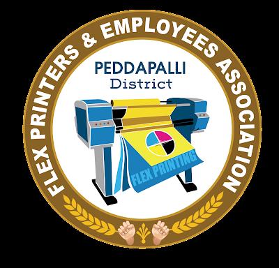 peddapalli-district-flex-printers-association-png-logo-design