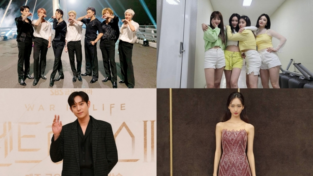 List of Winners of The 2021 'Brand of the Year' Award