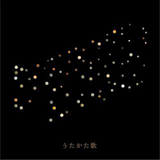 RADWIMPS feat. Masaki Suda - Utakata-Uta | The God of Cinema Theme Song