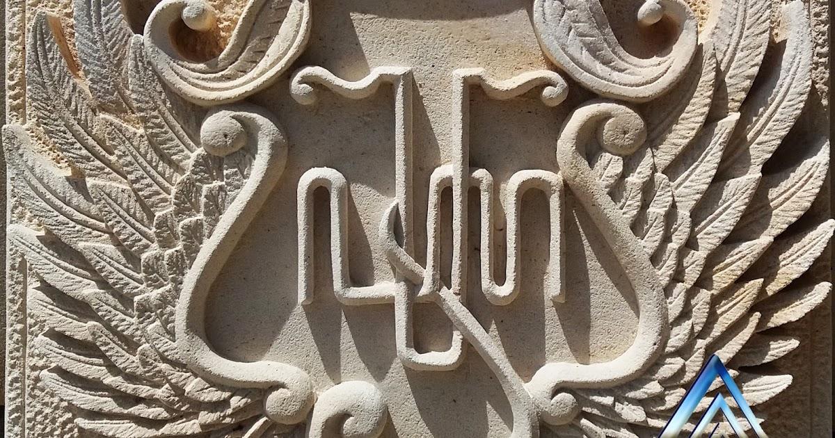 Ornamen batu alam lambang kraton  Kerajinan Ukir Batu