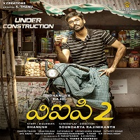Vip 2 (2017) Telugu Movie Audio CD Front Covers, Posters, Pictures, Pics, Images, Photos, Wallpapers