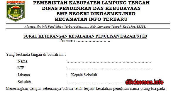 Surat Keterangan Kesalahan Penulisan Ijazah Terbaru 2019 ...