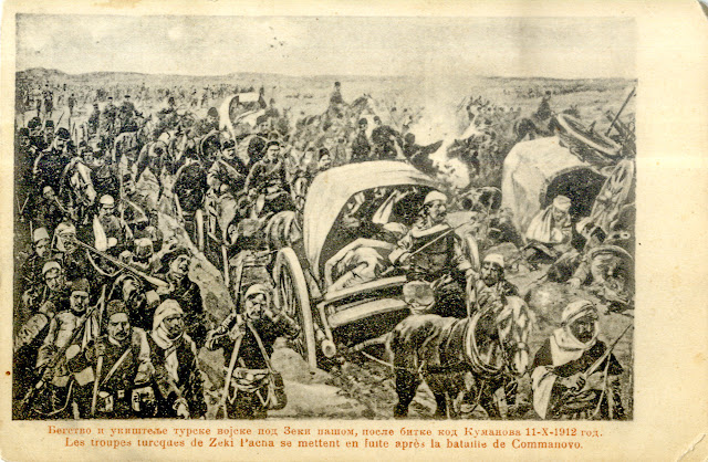Serbian postcard - retreat of the defeated Turkish army under Zeki Pasha, after the Battle of Kumanovo 23–24 October 1912 (First Balkan War) (11-X-1912 - Julian calendar)