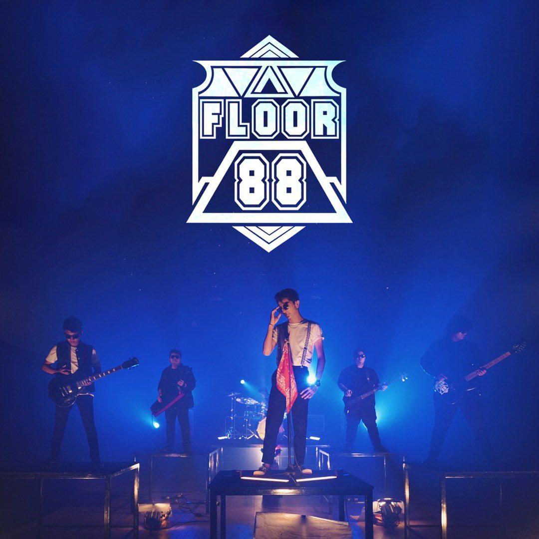 Lirik Lagu Floor 88 - Hutang