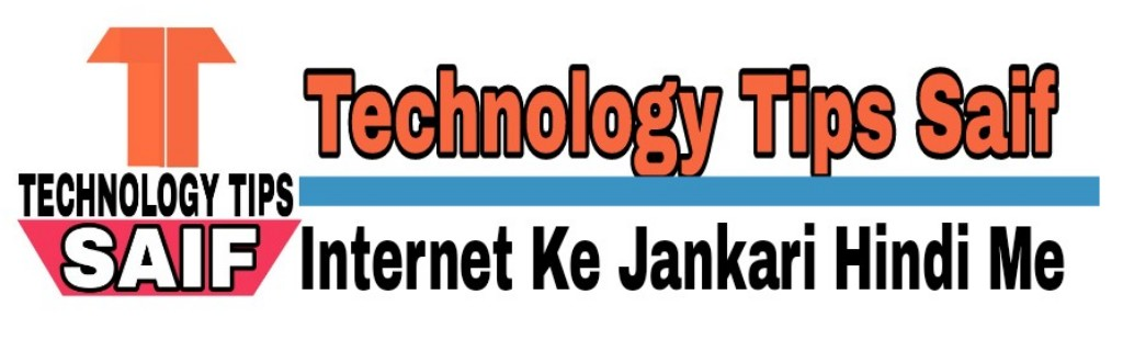 Technology Tip Saif - Internet Ke Jankari Hindi me