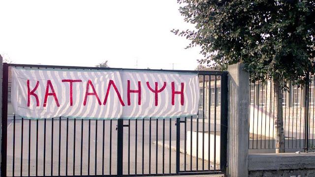 Πατέρας στη Θεσσαλονίκη εισέβαλε σε υπό κατάληψη σχολείο - Τραυμάτισε μαθητές
