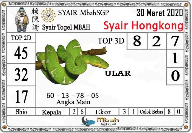 Prediksi Togel Hongkong Senin 30 Maret 2020 - Syair Mbah HK