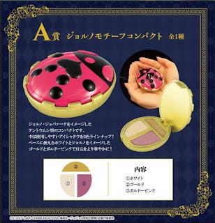 Anime: Maquillaje de Jojo en el próximo Ichiban Kuji de Bandai