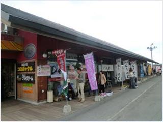 หมู่บ้านราเมน (Asahikawa Ramen Village)