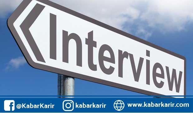 Cara Menjawab Pertanyaan Interview Kerja