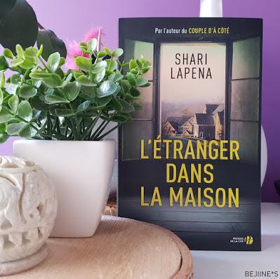 Blog PurpleRain Livre : L'étranger dans la maison - Lapena Shari