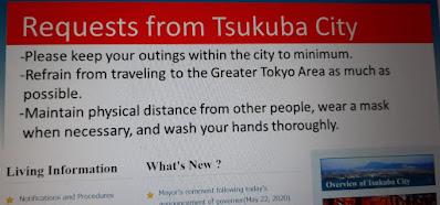 Karena Corona, Status Keadaan Darurat di Jepang Diperluas, Website Kota Tsukuba, himbauan terhadap warga versi Bahasa Inggris
