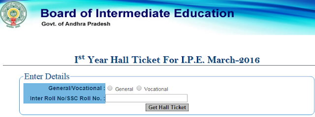 Telangana Jr Inter Hall Ticket 2016