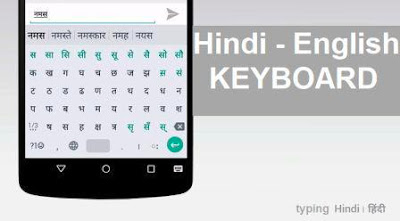 how to type in Hindi in MS Office