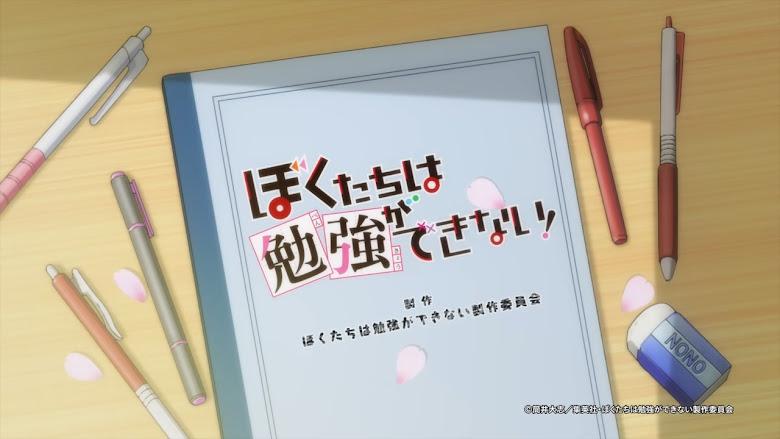 Bokutachi wa Benkyou ga Dekinai! - Episode 1 sampai 12 (Selesai) BD Subtitle Indonesia