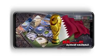 أفضل تطبيق لمشاهدة كأس العالم قطر 2022 أفضل تطبيق لمشاهدة مباريات كأس العالم مباشر