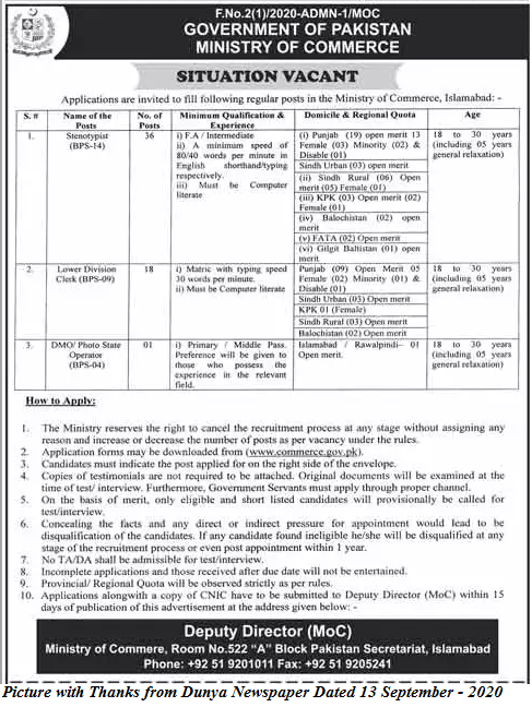 Ministry of Commerce Latest Jobs 2020  - Latest Jobs in Ministry of Commerce Stenographer, Clerks Latest
