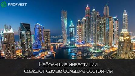 Отчет инвестирования 15.10.18 - 21.10.18: Наш портфель 6793,17$, прибыль 536,66$ (8,58%)