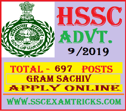 HSSC Gram Sachiv Recruitment