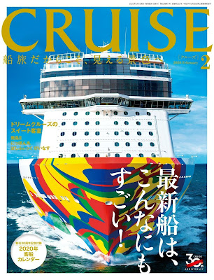 CRUISE 2002年02月号 zip online dl and discussion