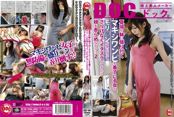 RDT-196 The ... 2 While Blushed Cheeks Mori ○ Emissions