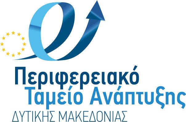 Διοργάνωση Συνάντησης Business2Finance Δευτέρα 30.11.2020, ώρα έναρξης 10:00