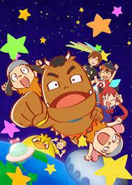 Xâm chiếm trái đất -Makeruna !! Aku no Gundan!