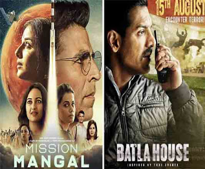 Mission Mangal Movie Unknown and Interesting Facts In Hindi