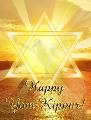 Yom Kippur Wishes pics free download