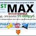 [ЛОХОТРОН] Надежная система INVEST MAX cashmaxi.top Отзывы.