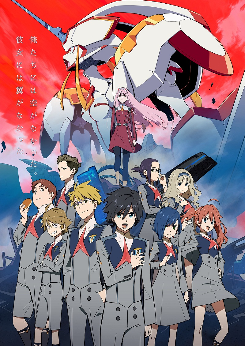 Darling in the Franxx  MEGA
