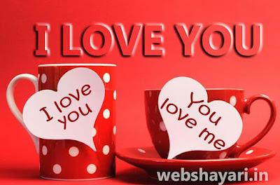 फोटो i love you