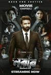 Nabab LLB Chapter 2 (2021) Bangla Full Movie Free Download