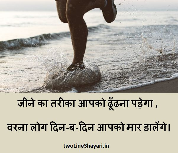 beautiful shayari photos download, beautiful shayari photos