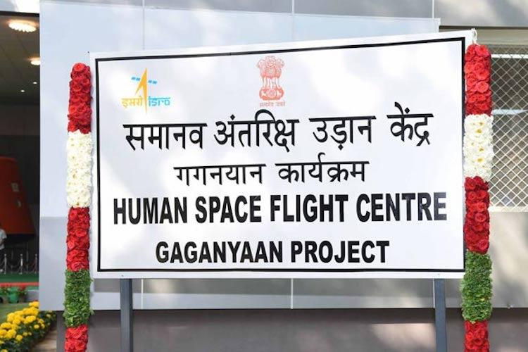 Human Space Flight Centre