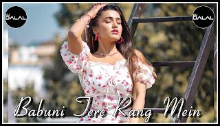 Babuni Tere Rang Mein Mp3 Song Download