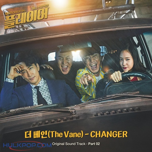 The Vane – Player OST – Part.2