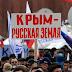 В России  сложилась просто таки абсурдная ситуация!