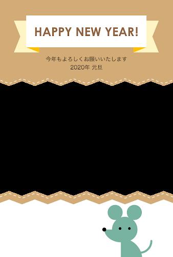 大きな写真フレームとねずみのフラットデザイン年賀状(子年・写真フレーム)