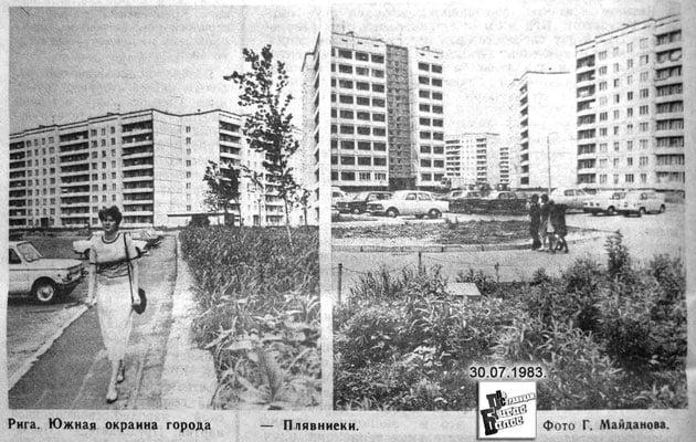 Район Плявниеки в Риге