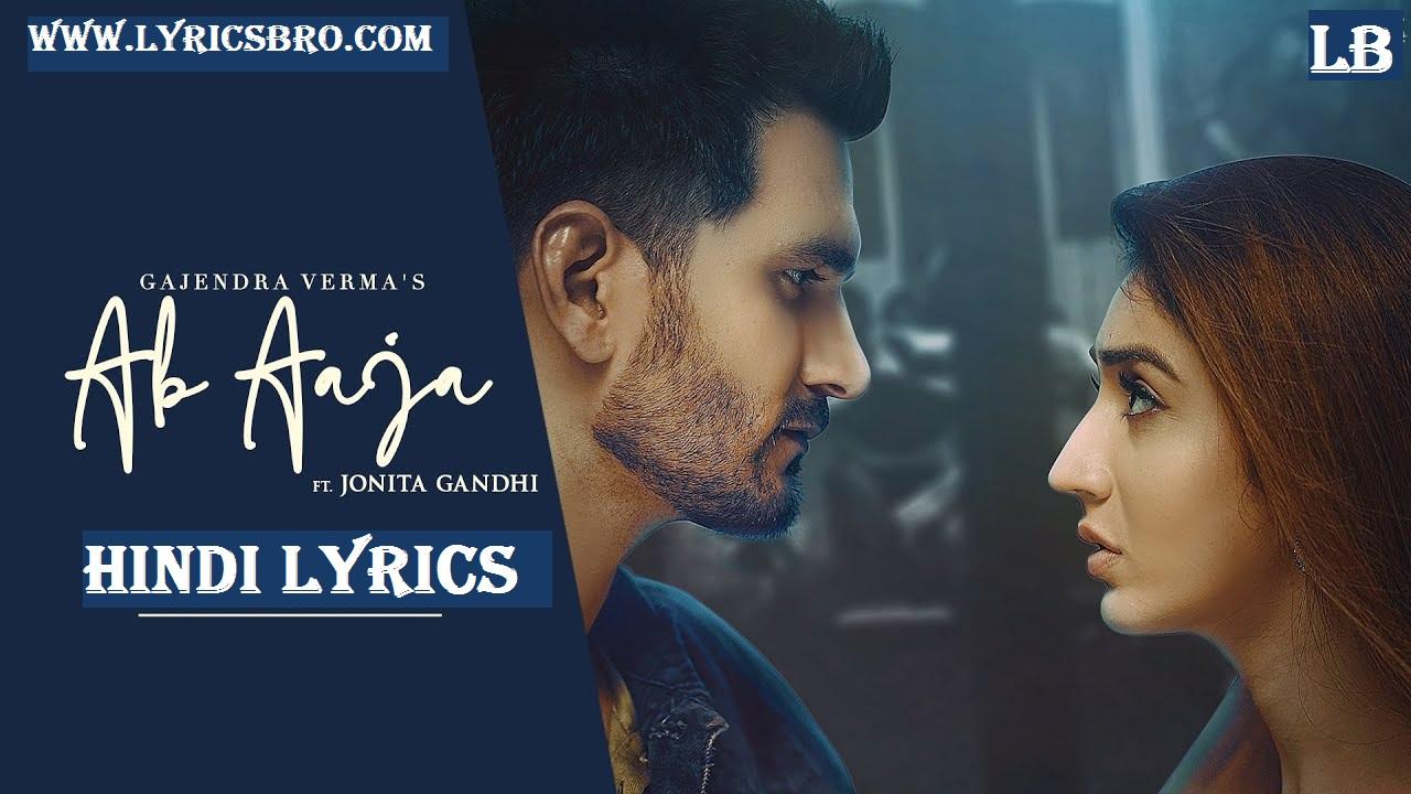 ab-aaja-song-hindi-lyrics,gajendra-verma-new-song,