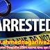 केडगाव युवक खून प्रकरणातील आरोपीस अटक .