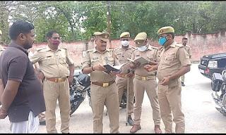 #JaunpurLive : डीएम आवास के सामने युवक द्वारा चलाई गोली हुई मिस