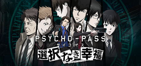 [2017][5pb. Games & MAGES. & UNICO Inc.] Psycho-Pass: Mandatory Happiness [v18.10.31]