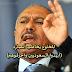 علي عبدالله صالح : أبيدوا السعوديين واحرقوهوم [ #السعودية #تركيا #العراق ]