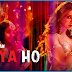 Haiya ho Lyrics (Bollywood Song) Marjaavaan 2019 Bollywood Lyrica