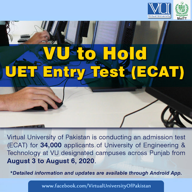 VU to hold UET Entry Test (ECAT)